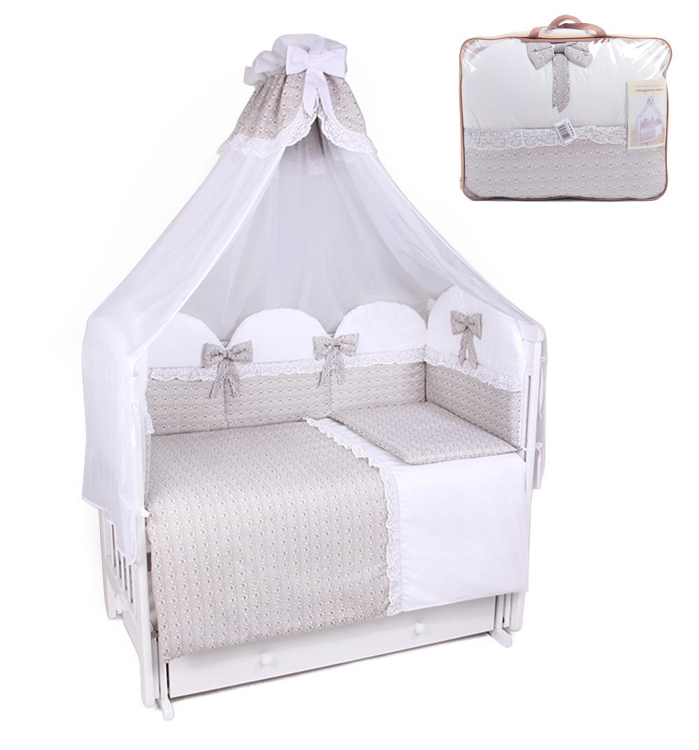 Bērnu gultas veļa: 5 daļas