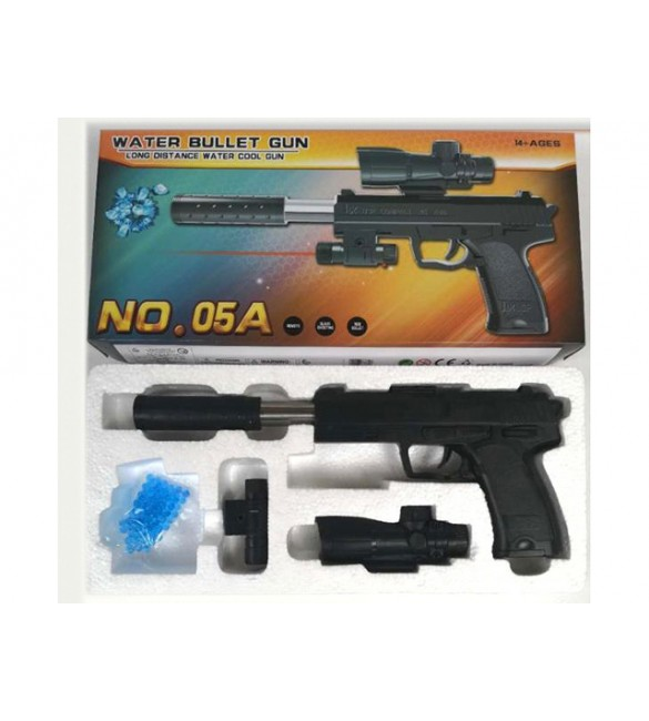 Bērnu pistole ar lāzera tēmekli un gēla patronām 33 cm 7139069