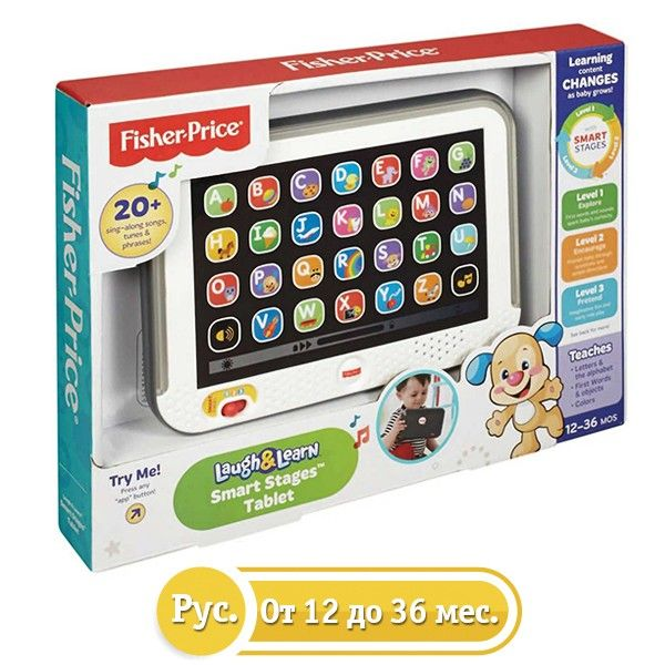 Fisher Price Laugh & Learn Smart Stages Tablet - RU DHY54 Attīstošā bērnu planšete (krievu. val)