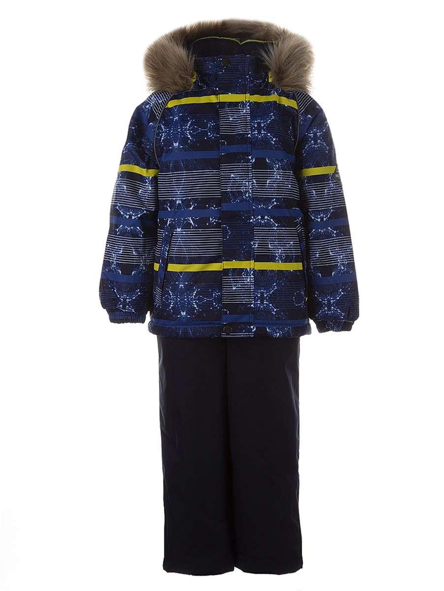 Huppa'21 Winter Silts ziemas termo kostīms jaka + bikses