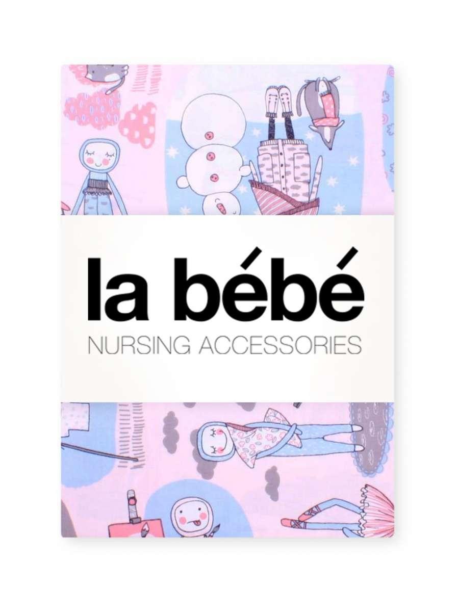 La Bebe Set Natural Cotton Baby Cot Bed Set Bērnu dabīgas kokvilnas komplekts no 3 daļām 100x140, 105x150, 40x60 c
