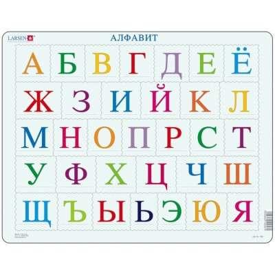 Larsen Puzle Alfabēts 33 gab. (krievu  valodā)