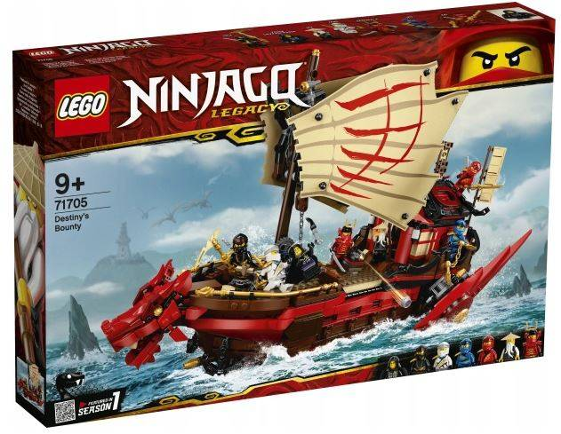 LEGO 71705 NINJAGO Likteņa dāvana