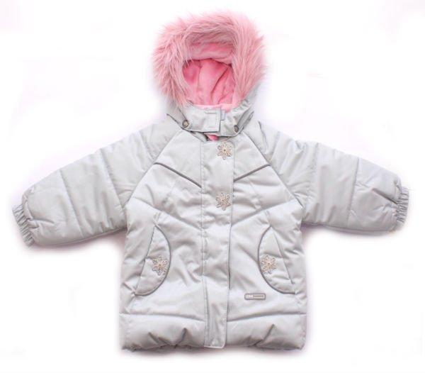 Lenne '16 Freda Art.15310/254 Bērnu siltā ziemas termo jaciņa [jaka]