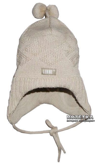 Lenne'17 Berry 16370/505 Knitted hat Mazuļu adīta pusvilnas cepure sasienamā