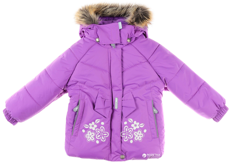 Lenne '17 Miia Art.16310/362 Bērnu siltā ziemas termo jaciņa [jaka] krāsa: 362