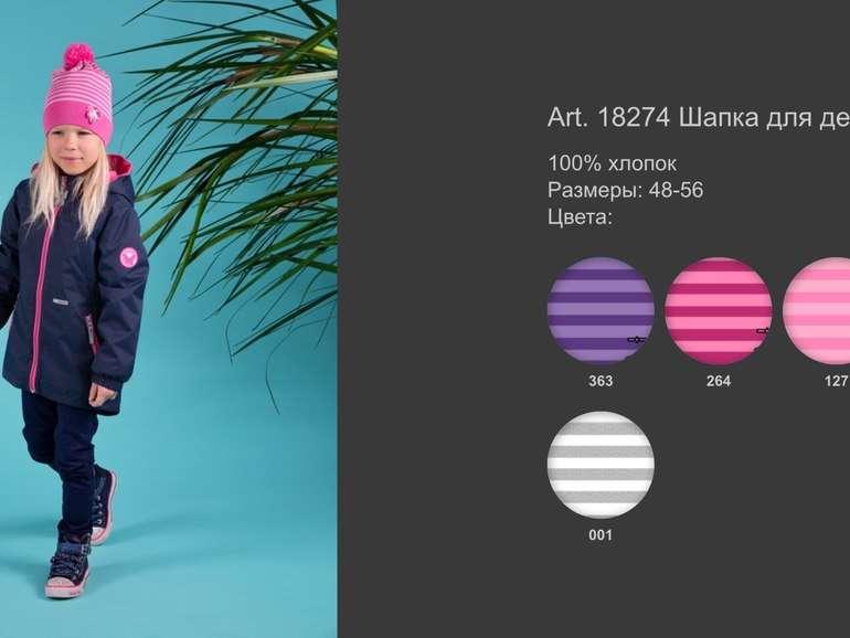 Lenne '18 Art.18274/001 Maiken Mazuļu  kokvilnas cepure