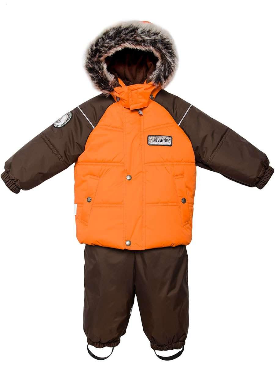 Lenne '18 Derek Art.17317/200 Silts mazuļu ziemas termo kostīms jaka + bikses