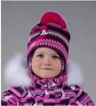 Lenne'18 Knitted Hat Nerita Art.17378/262 Mazuļu siltā ziemas cepure