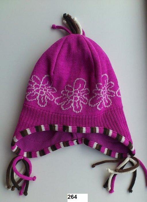 LENNE Cepure meitenei Petra krāsa 264