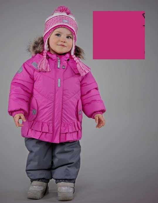 Lenne Frida Bērnu siltā ziemas termo jaciņa [jaka]