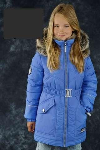 Lenne Gretel Bērnu siltā ziemas termo mētelis