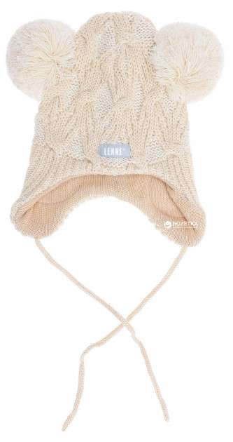 Lenne Knitted Hat Jena Mazuļu siltā cepure