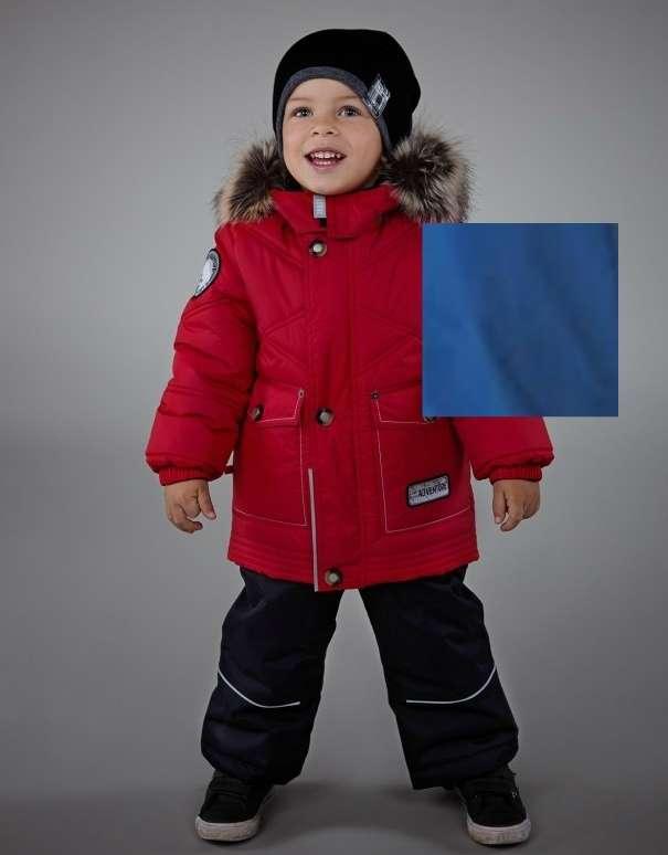 Lenne Noel Bērnu siltā ziemas termo jaciņa [jaka]