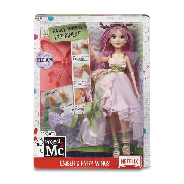 MGA Project MC2 Experiments with Doll Ember lelle 546900